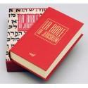 Bible de Jérusalem rouge etui