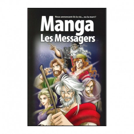 LES MESSAGERS MANMESSAGER