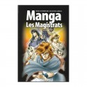 Manga - Les magistrats