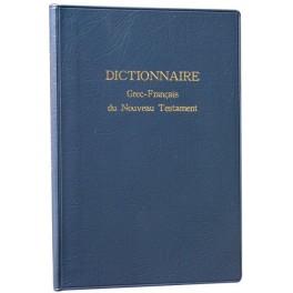 DICTIONNAIRE GREC-FRANÇAIS DU NOUVEAU TESTAMENT 7015