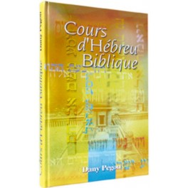COURS D'HÉBREU BIBLIQUE 7150