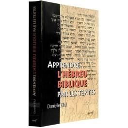 APPRENDRE L'HÉBREU BIBLIQUE PAR LES TEXTES 7254