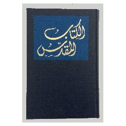 B.ARABE COURANT, 15 X 22 CM CART-9781903865910 -W420200