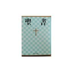 B.JAPONNAIS NEW INTERCONF. TRANSL-9783438081513 -W590151