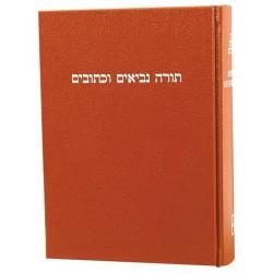 BIBLIA HEBRAICA STUTTGARTENSIA COMPACTE 1707